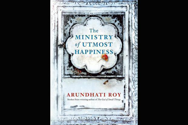 The cover is an amalgamation of different photos of a nondescript tomb in Delhi.