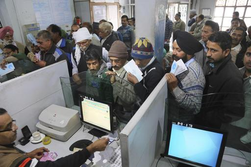 During demonetisation, banks were in no position to lend for much of this time, preoccupied as they were in taking in the old notes and supplying new ones. Photo: AP