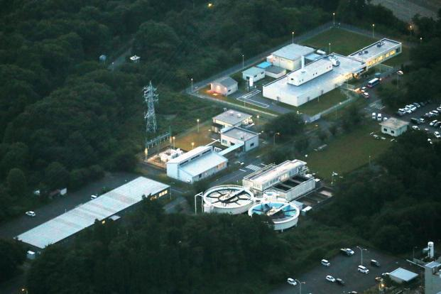 The incident occurred at the Oarai Research & Development Center. Photo: AP