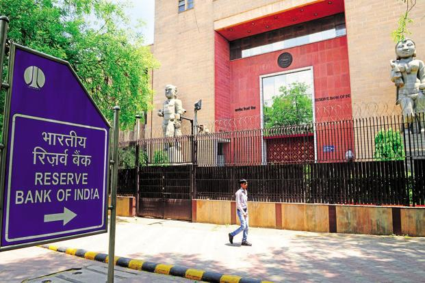 The Reserve Bank of India (RBI) appears to be besieged by the degrees of uncertainty surrounding its short-term inflation forecasts. Photo:  Ramesh Pathania/Mint