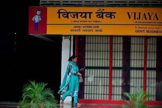 Vijaya Bank has planned the fund raise in a bid to strengthen its capital base and fund its business requirements. Photo: Mint