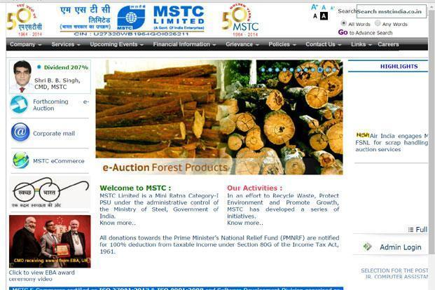 MSTC director (finance) A.K. Basu said the centre will dilute about 0.88 crore shares from it's holding of 3.13 crore shares post bonus issue at the rate of 1:1.