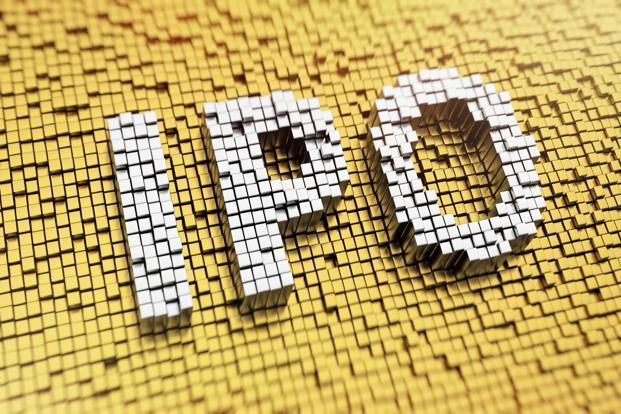 CDSL IPO fully covered on day one
