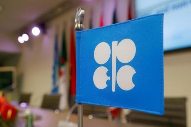 A flag with the OPEC logo is seen at OPEC's headquarters in Vienna, Austria. Photo: Reuters