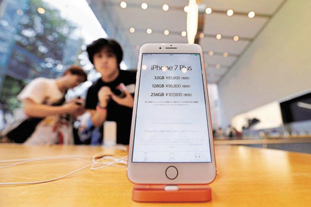 Put down the iPhone and appreciate its genius - Livemint