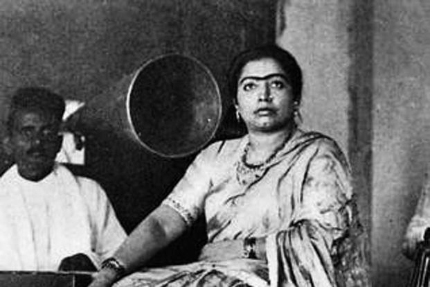 Gauhar Jaan sang for around 600 gramophone records over two decades. Photo: Wikimedia Commons