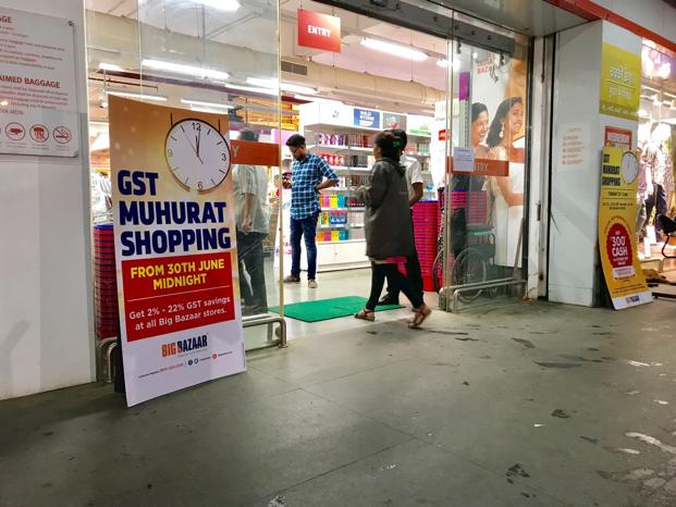 The Big Bazaar sale, according to Kishore Biyani, is to mark the muhurat of transitioning to the GST regime. Photo: Aniruddha Chowdhury/Mint