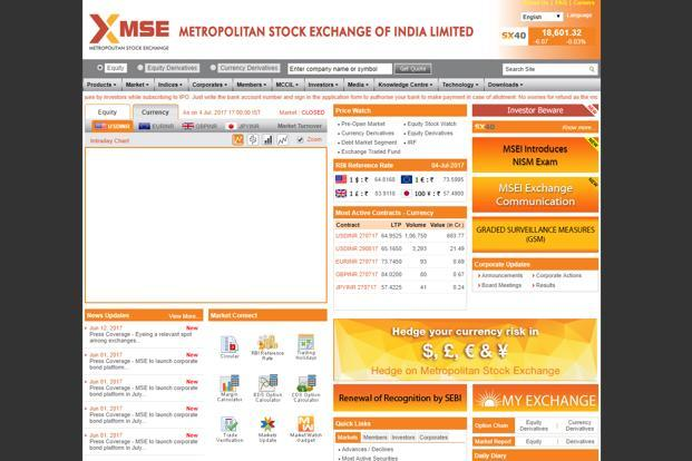 A screen grab of MSEI website