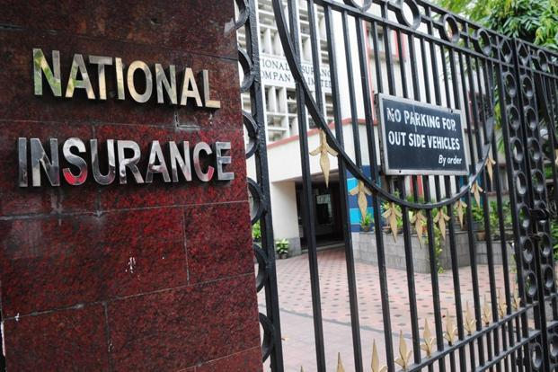 National Insurance Co. reported a net profit of Rs49 crore for fiscal 2017, massively down from Rs151 crore in the previous fiscal. Photo: Mint