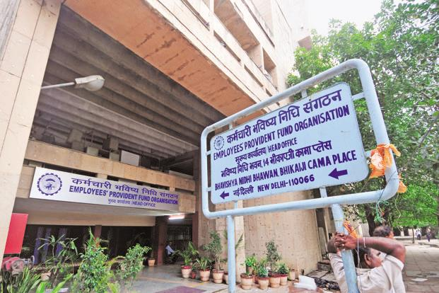 The EPFO had lowered the rate of return for its over 4.5 crore subscribers to 8.65% for 2016-17, from 8.8% in 2015-16. Photo: Ramesh Pathania/Mint