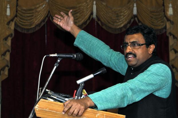 India Foundation director and BJP general secretary Ram Madhav dismissed reports that he was part of the delegation. Photo: HT