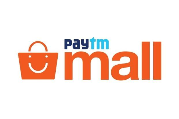 Alibaba-backed online marketplace Paytm Mall logo