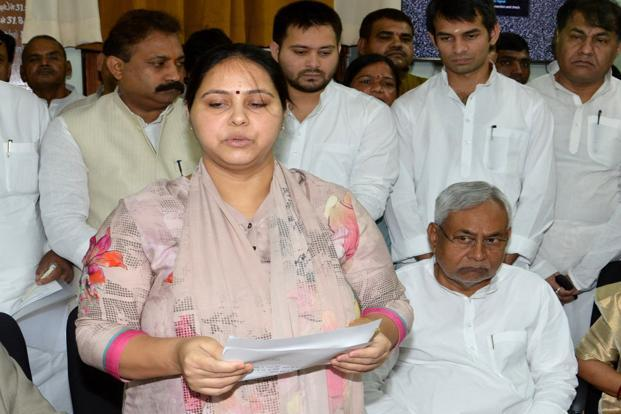 Lalu Prasad's daughter Misa Bharti. Photo: HT