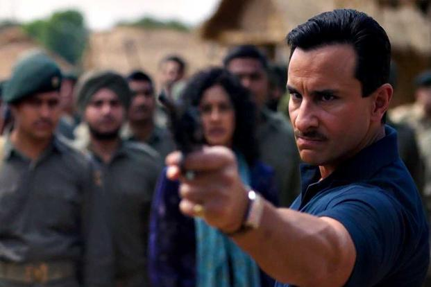 Kalaakandi teaser: Even Saif does not know what he did