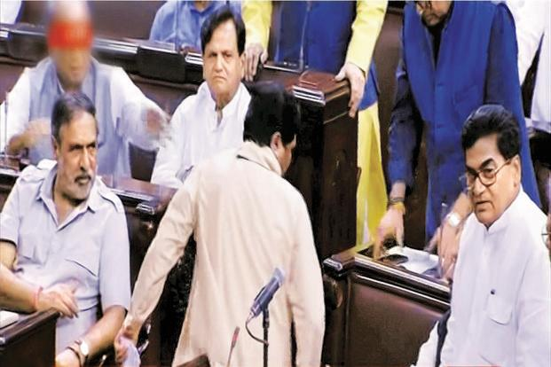 बीएसपी प्रमुख मायावती इस्तीफ़ा