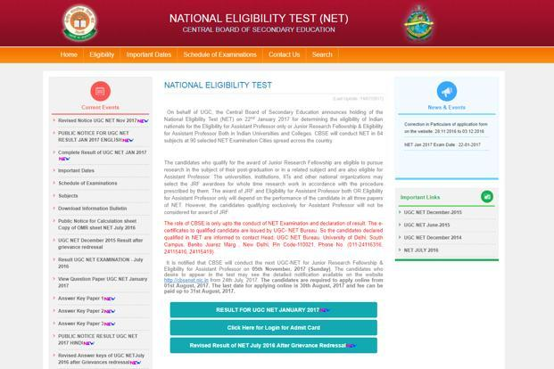 CBSE UGC NET exam 2017: Notification to be out today