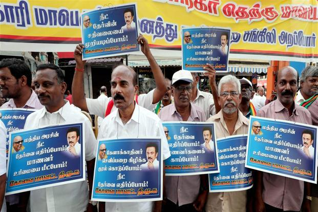 DMK questions TN move to seek one-year NEET exemption