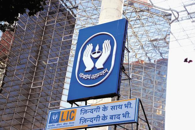 LIC made a profit of Rs6,100 crore in the April- June quarter through sale of equities. Photo: PTI