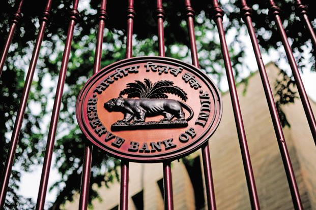 The Reserve Bank of India (RBI). With June's 1.54% print, CPI inflation has fallen below 2%, the lower end of the monetary policy committee's target range of 2-6%. Photo: Pradeep Gaur/Mint