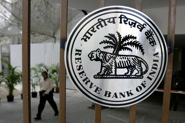 RBI said its was unsatisfied with the MCLR and considering a new market-linked benchmark to ensure a better transmission. Photo: AP