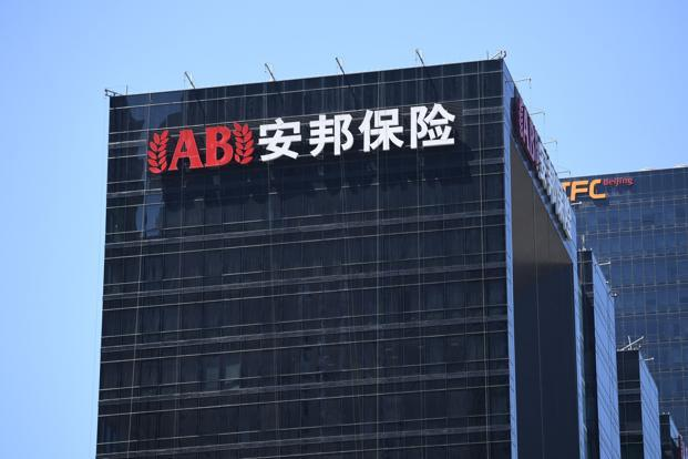 The Chinese state may be pressuring Anbang Insurance Group to divest foreign assets. If it happens, foreign businessmen will be even more wary of working with Chinese firms. Photo: AFP