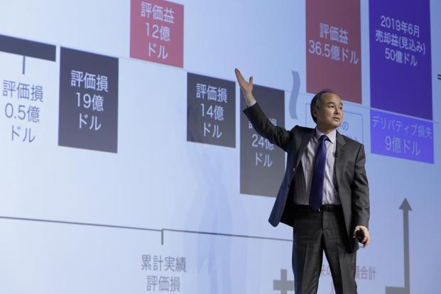 Billionaire Masayoshi Son, chairman and CEO of SoftBank Group, gestures while speaking during a news conference in Tokyo, Japan, on Monday, on 7 August.  Photo: Kiyoshi Ota/Bloomberg