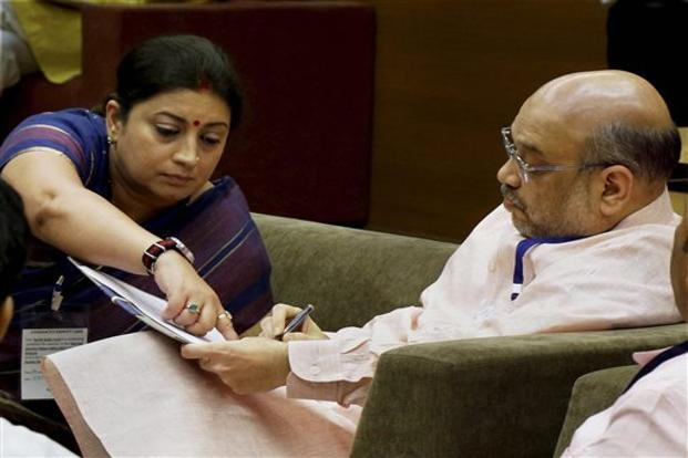 The Bharatiya Janata Party (BJP) has fielded Amit Shah, Smriti Irani and Balwantsinh Rajput as its candidates. Photo: PTI