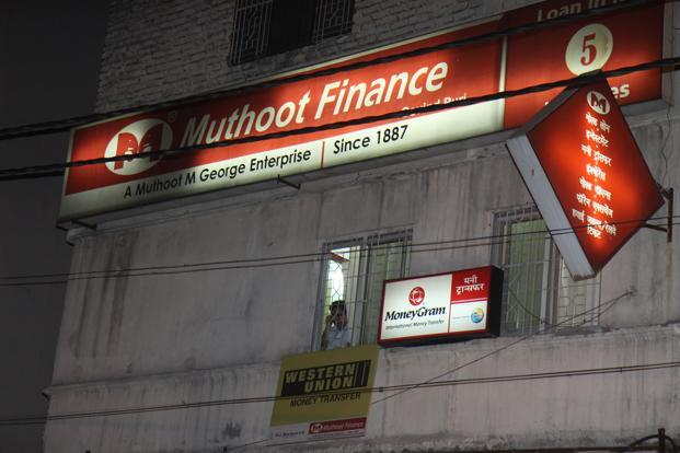 Muthoot Finance chairman M.G George Muthoot said the net profit growth of 30% is a historic record performance for the company. Photo: Hindustan Times