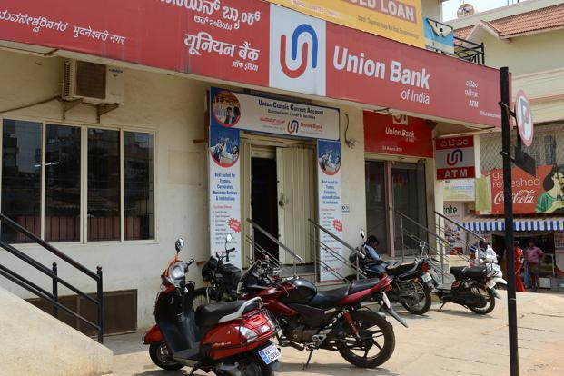 Union Bank's committee of directors today approved the capital raising issue. Photo: Hemant Mishra/Mint