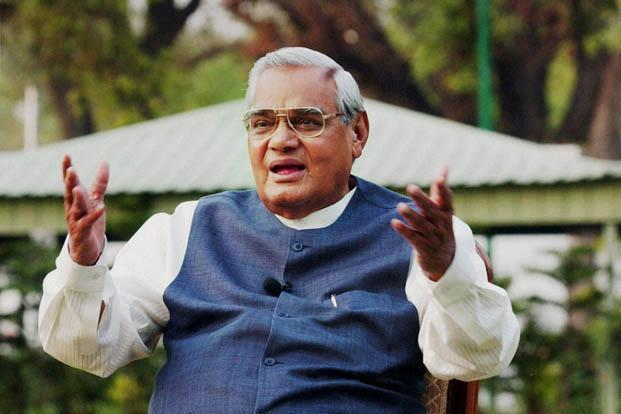 File photo. An Atal Solar Award, named after former PM Atal Bihari Vajpayee, is also likely to be announced at the assembly which will be administered by the ISA. Photo: PTI