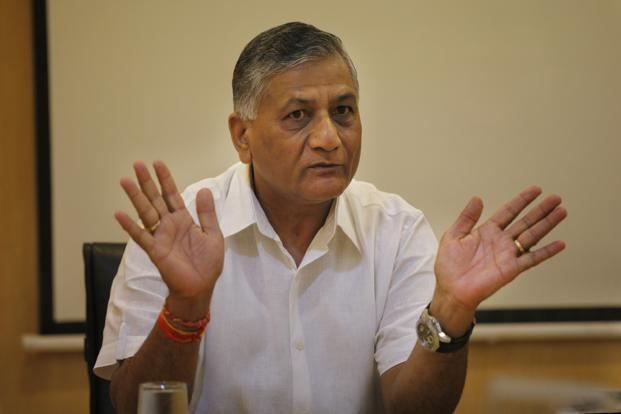 Minister of state for external affairs V.K. Singh also called for the unimpeded flow of lawful commerce through the region. Photo: HT