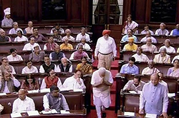 Parliament's Monsoon Session ends, government dubs it a 'success'