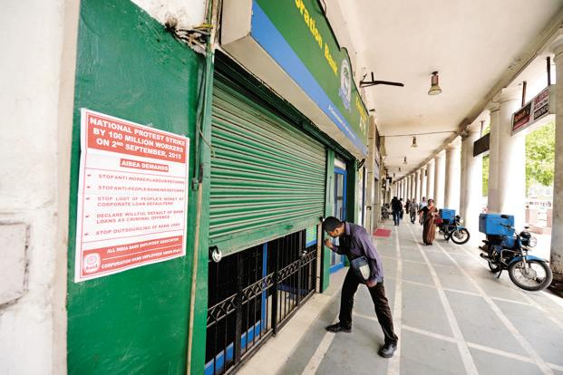 Corporation Bank's net NPAs or bad loans too turned higher at 11.14% of the net advances by June-end 2017. Photo: Mint