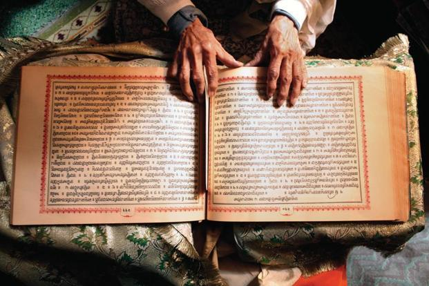 Sumitra Kapur's 'Guru Granth Sahib', which a Muslim family living in her family's erstwhile house kept safe for them. Photo: Courtesy Remnants Of A Separation.