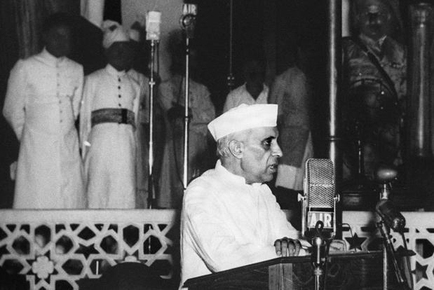 tryst with destiny essay Full text transcript of jawaharlal nehru's a tryst with destiny speech, delivered at new delhi, india - august 14, 1947 video clip.