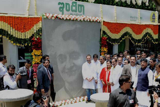 'Every city in Bengaluru...': Another gaffe as Rahul Gandhi inaugurates Indira canteens