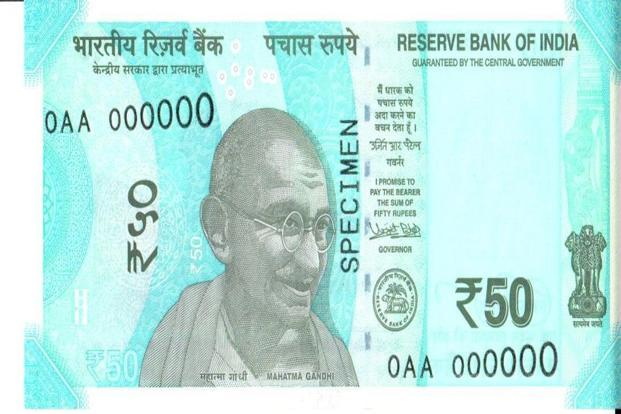 With fluorescent blue as its base colour, the new Rs50 notes will bear the picture of the iconic stone chariot at Hampi, Karnataka on the reverse and will measure 66 mm x 135 mm.