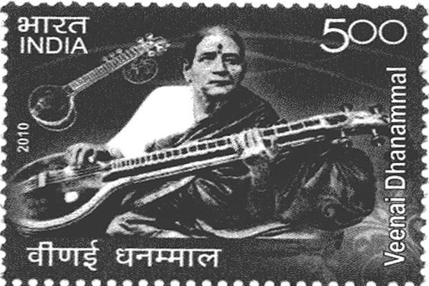 "Veena Dhanammal's legacy lives on, with her style, popular as the ""Dhanammal Baani"", continuing to enthrall music lovers,"