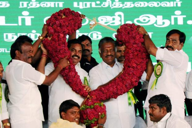 AIADMK merger: Where is TN Governor, tweets P Chidambaram