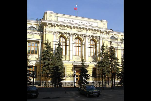 Russian central bank steps in