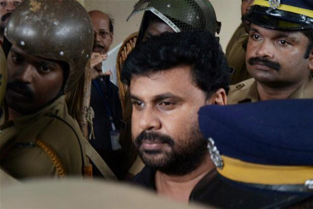 Kerala HC Denies Dileep's Bail Plea For Third Time