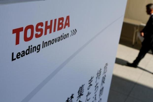 Apple depends on flash memory from Toshiba in its iPhones and iPods and wants a continued supply so it's not dependent on rival Samsung Electronics Co