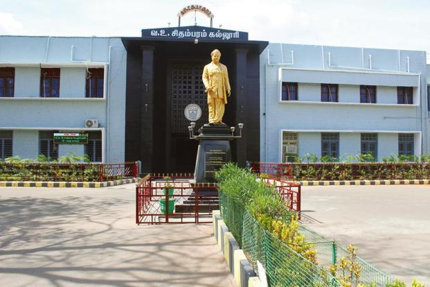 A statue of V.O. Chidambaram Pillai at the eponymous Thoothukudi college. Photo: Courtesy V. O. Chidambaram College