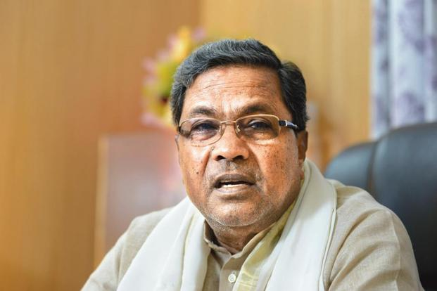 Siddaramaiah has written to Union finance minister Arun Jaitley, requesting him that the banking examinations, due later in September, be conducted in all 22 officially recognized languages of the Indian Constitution. Photo: Mint
