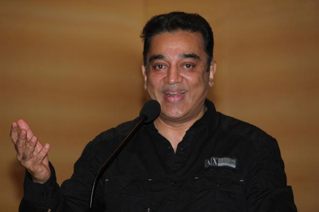 Actor Kamal Haasan to launch his own political party
