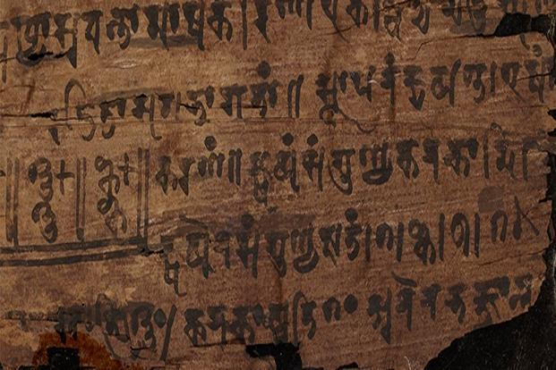 The birch bark scroll is known as the Bakhshali manuscript after the village, which is now in Pakistan, where it was found buried in 1881. It has been held at the Bodleian Libraries since 1902. Photo: Courtesy Oxford's Bodleian Libraries