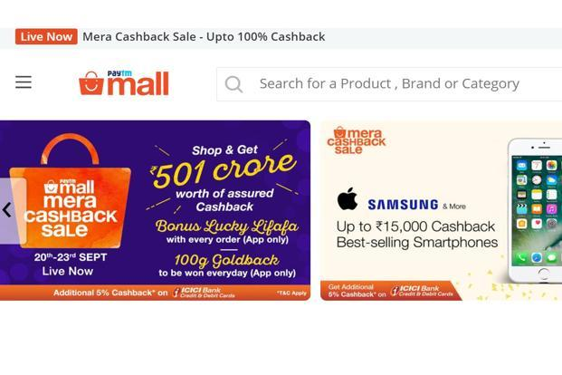 Paytm's four-day shopping event called Mera Cashback Sale (20-23 September), offers cashbacks of up to Rs 20,000.