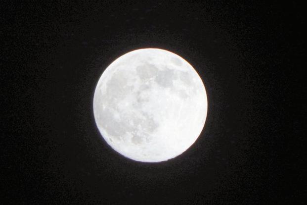 A full moon seen from Ometepe. Photo: Mohit Pradhan