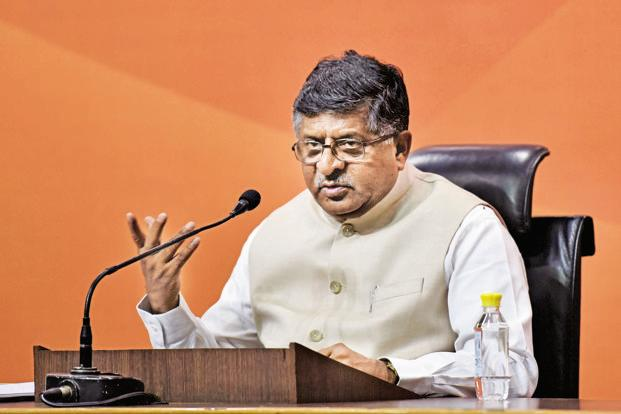 IT minister Ravi Shankar Prasad. Mobile towers on defence land has been a long-pending demand of telecom operators. Photo: HT