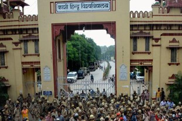 The development comes amid indications from top HRD ministry sources that the central government was upset with the manner in which Girish Chandra Tripathi handled the entire BHU episode. Photo: PTI